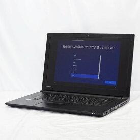 【7/30-8/1開催 10%OFFクーポン】【再入荷】中古 中古パソコン ノートパソコン 東芝 DynaBook B65/D PB65DEAA5F7AD11 Core i5-6200U 2.3GHz メモリ8GB SSD128GB DVD/CD Windows10Pro 15インチ WebCamera 1年保証