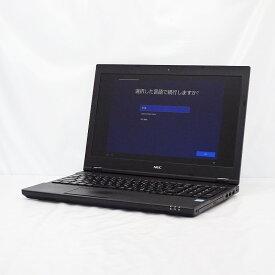 【マラソン期間限定 10%OFFクーポン】中古 中古ノートパソコン NEC VersaPro VKM17X-4 PC-VKM17XZG4 Core i5-8350U 1.7GHz メモリ8GB SSD128GB SマルチDL Windows10Home 15インチ WebCamera 1年保証 ECOぱそ【ヤマダ ホールディングスグループ】