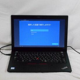 【特価品】【中古】中古パソコン ノートパソコン Lenovo ThinkPad X280 20KES12F00 Corei7 8550U 1.8GHz メモリ8GB SSD256GB 12インチ Win10Home【1年保証】【E】【TG】【ヤマダ ホールディングスグループ】