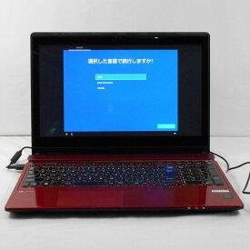 【マラソン期間限定 10%OFFクーポン】【サマーセール】【中古】中古パソコン ノートパソコン NEC LAVIE NS750/BAR PC-NS750BAR Corei7 5500U 2.4GHz メモリ8GB HDD1TB Blu-ray 15インチ Win10Home【1年保証】【E】【TG】【ヤマダ ホールディングスグループ】