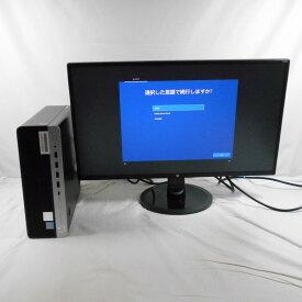 【オータムセール】【中古】中古パソコン デスクトップパソコン HP ProDesk 600 G5 6DX60AV/23インチLCDモニター Corei7 9700 3GHz メモリ8GB SSD512GB DVDRW 23インチ Win10Home【1年保証】【E】【TG】【ヤマダ ホールディングスグループ】