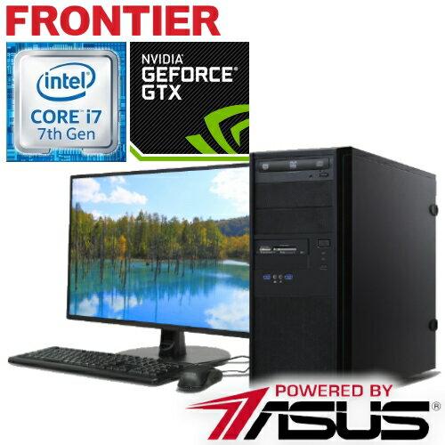 フロンティア 27型液晶ディスプレイセット デスクトップパソコン [Windows10 Core i7-7700 16GB メモリ 275GB SSD 2TB HDD GTX1060 3GB] FRGAH270ML/E8 FRONTIER【新品】【FR】