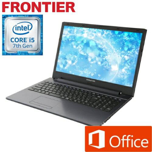 フロンティア ノートパソコン [15.6型フルHD Windows10 Core i5-7200U 4GB メモリ 500GB HDD 無線LAN MS Office 2016 Personal] FRNLK700ML/E14 FRONTIER【新品】【FR】