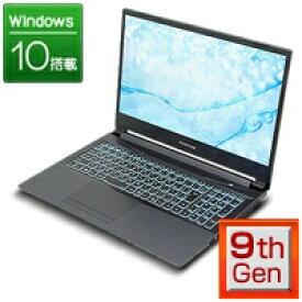 【5%OFFクーポン配布中】ゲーミングPC ノートパソコン 新品 フロンティア [15.6ワイドフルHD非光沢IPS液晶 Windows10 Core i7-9750H メモリ16GB SSD1TB GeForce RTX 2060] FRONTIER FRXN711/B XNRシリーズ【新品】【FR】