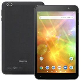 タブレット 8インチ IPS液晶モニター搭載 FRONTIER LT101 Android 9 フロンティア【送料無料】【新品】【FR】