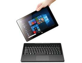 2in1 タブレットPC 着脱式キーボード搭載 Windows10 Pro FRONTIER FRT210P フロンティア【送料無料】【新品】【FR】