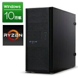 AMD Ryzen 3000シリーズ デスクトップパソコン FRONTIER [Windows10 Ryzen3 3200G メモリ8GB HDD1TB Radeon Vega 8 Graphics] FRGAB450/NTK 【新品】【FR】