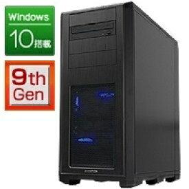 FRONTIER ゲーミングPC 水冷 FRGBZ390/SG3 [Windows10 i9-9900K メモリ16GB SSD512GB HDD2TB RTX2080] パソコン【新品】【FR】