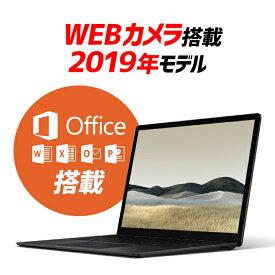 【マラソン期間限定 10%OFFクーポン】【MSOFFICE付】【展示品】 中古 ノートパソコン マイクロソフト Surface Laptop 3 13 ブラック Core i5 1035G7 1.2GHz メモリ8GB SSD256GB 13インチ Windows10Home office2019 1年保証【ヤマダ ホールディングスグループ】