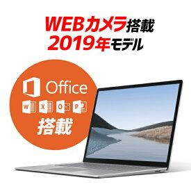 【MSOFFICE付】【展示品】 中古 ノートパソコン マイクロソフト Surface Laptop3 15 プラチナ AMD Ryzen 5 3580U メモリ8GB SSD128GB 15インチ Windows10Home office2019 1年保証