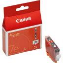 【箱なし特価品・ネコポス便発送】CANON純正インク BCI-7eR レッド