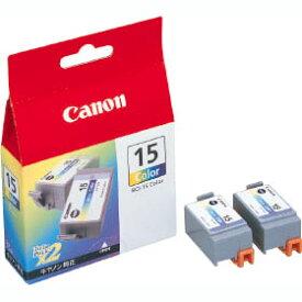 【箱なし特価品・ネコポス便発送】CANON純正インク BCI-15CL カラー(2個入)