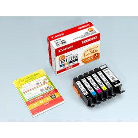 CANON純正インク BCI-371XL+370XL/6MPV 6本セット大容量+L判用紙30枚