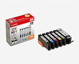 【箱なし特価品・ネコポス便発送】CANON純正インク BCI-371XL+370XL/6MP 6本セット 大容量