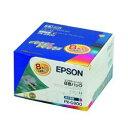 【箱なし特価品・ネコポス便発送】EPSON純正インク IC8CL33 8色セット【送料無料】