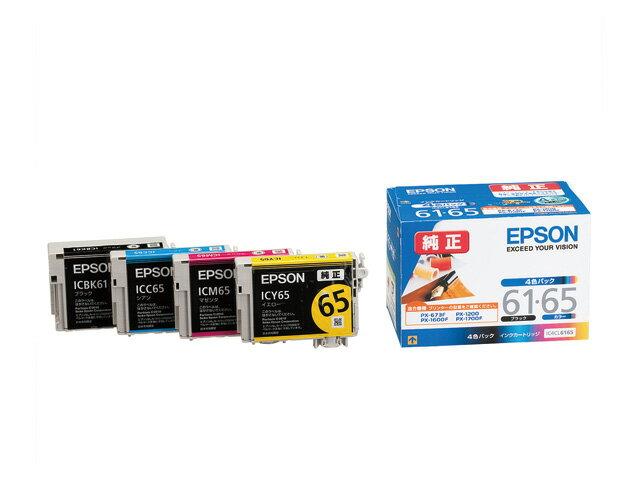 【ネコポス便発送】EPSON純正インク IC4CL6165 4色パック