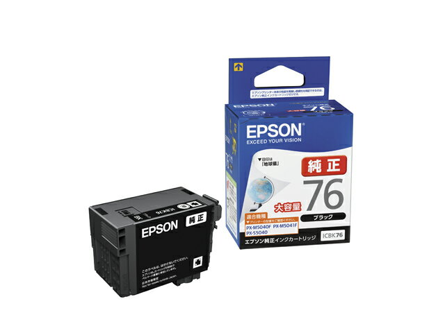 EPSON純正インク ICBK76 ブラック 大容量【送料無料】