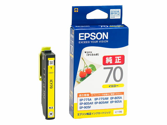 EPSON純正インク ICY70 イエロー