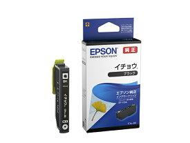 EPSON純正インク ITH-BK ブラック イチョウ