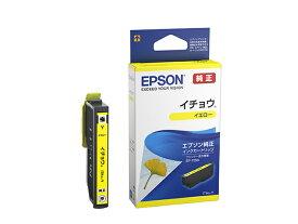 EPSON純正インク ITH-Y イエロー イチョウ