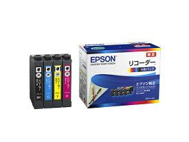 【ネコポス便発送】EPSON純正インク RDH-4CL 4色セット リコーダー