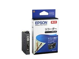 EPSON純正インク RDH-BK ブラック リコーダー