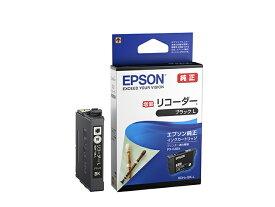 EPSON純正インク RDH-BK-L ブラック増量 リコーダー
