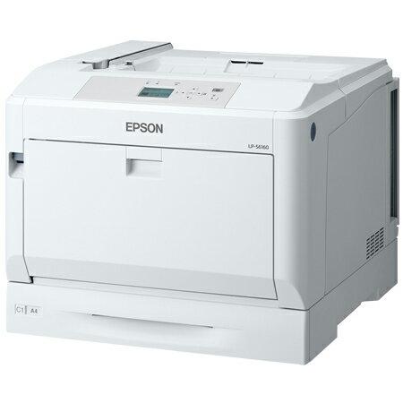 EPSON LP-S6160 A3カラーレーザープリンタ【送料無料】