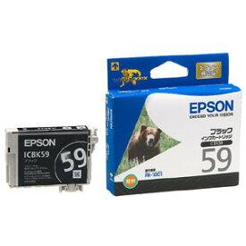 EPSON純正インク ICBK59 ブラック
