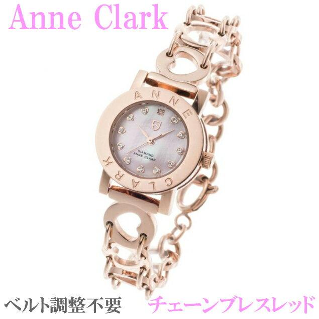 腕時計 レディース 送料無料 AnneClark/ アンクラーク ピンクゴールド レディースウォッチ ベルト調整不要 天然ダイヤ&ジルコニア AN-1021-17PG かわいい ギフトクリスマス プレゼント 女性らしさ 円 おしゃれ 本命 カジュアル 腕時計 お買いものマラソン ダイヤモンド