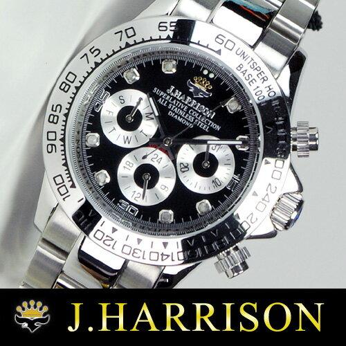 腕時計 メンズ ジョンハリソン【J.HARRISON/ジョンハリソン】 メンズ腕時計 自動巻き 天然ダイヤモンド使用 jh014-ds 【新品】 本命 おしゃれ ブランド ウォッチ 鑑別書 宝石