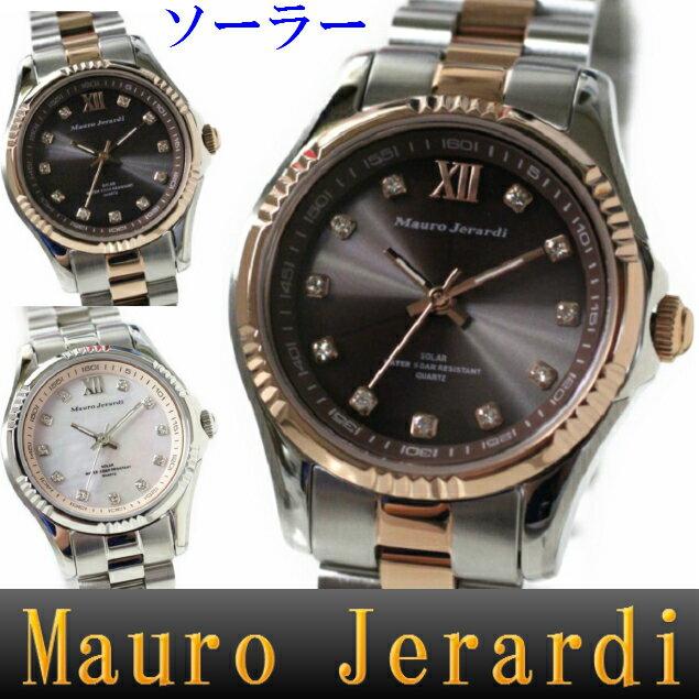 腕時計 レディース マウロジェラルディ ソーラー ウォッチ MJ-038 5気圧防水 丸型 レディース腕時計 クリスタル プレゼントに最適 エコ エレガント ラグジュアリー ギフト ベルト調整工具プレゼント クリスタル きれい ゴージャス ペアルック ペア腕時計 お買いもの