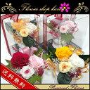 プリザーブドフラワー クリアケース付 お祝いにお花のプレゼント プリザードフラワー 誕生日 結婚祝い 開店祝い 新…