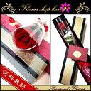 プリザーブドフラワー大きい大輪の一輪薔薇 誕生日プレゼント 女性へプロポーズ 発表会などに人気! お祝いに一本バ…