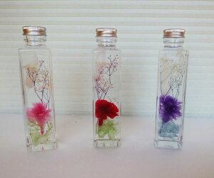 敬老の日 ハーバリウム 植物標本ドライフラワーを角型ガラス製ボトルにいれた大人気のHealing Bottle『カーネーション』
