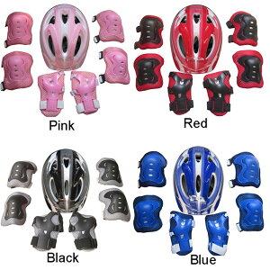 【ヘルメット プロテクター 子供用 キッズ7点セット 販売品】(単品購入不可)手の平、肘、膝をガード、キックボード スケートボード ローラースケート キッズバイク 一輪車 スケボー 災害
