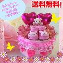 【クーポン】土曜午前営業♪おむつケーキ 出産祝い くまサン 1段 女の子 靴下 送料無料 オムツケーキ  ダイパーケ…