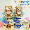 クーポン配布中  おむつケーキ 男の子 ダッフィー パペット 2段 出産祝い ディズニー 歯固め 靴下 Duffy ミッキー …