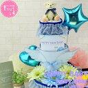 100円200円クーポン おむつケーキ 出産祝い3段 男の子 天使のスタイ  オムツケーキ ギフト プレゼント セール 出産…