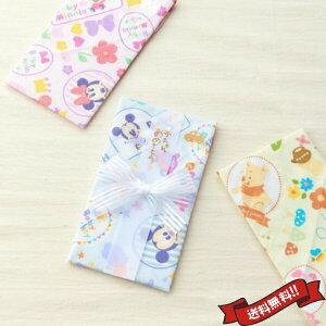 ご祝儀袋 のし袋 ディズニー ガーゼハンカチ金封 ミッキーミニー くまのプーさん かわいい ご出産祝いに 入園にも