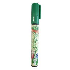 ガーデニングマーカー 緑水性顔料ペイントマーカー/ カラペン/耐水性/耐光性/お庭