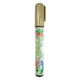 ガーデニングマーカー 金水性顔料ペイントマーカー/ カラペン/耐水性/耐光性/お庭