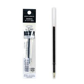 スリッキー替芯 黒 ETB07-BKリフィル/ レフィル/ ボールペン替芯/ 低粘土油性ボールペン