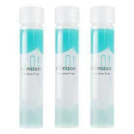shimitori01カートリッジ3本セット 無香料衣類用シミ抜き剤/ 応急処置用ペン型/ 携帯に便利なコンパクトサイズ/ シミ取り/ 食べこぼし/外出の先でのシマッタに!