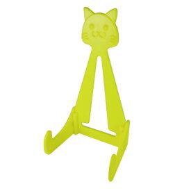 猫のお皿たて イエローらくやきマーカー用 195mmのお皿にピッタリ/ タブレットスタンドにも/ ねこグッズ