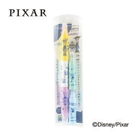 ディズニー/アンドバーレルセット(ピクサー) くすみカラーの蛍光ペン/ミニマーカー/ 蛍光マーカー/ ドッキング/ ロケットペン/ カスタマイズ/ 組み合わせ自由/ 3本でペンケースサイズ