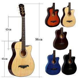 お買い得! アコースティックギター 初心者 アコギ ギター 入門 おすすめ 練習用 楽器 フォークギター 人気 新品 子供 大人 簡単 クラシックギター 子供用 大人用 送料無料 誕生日 プレゼント 贈り物