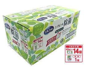 シルコット ウェットティッシュ 詰替45枚×14個+本体45枚×1個 合計675枚 ノンアルコールタイプ 除菌 ウェットティッシュ ケース販売 お買い得パック