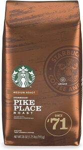 スターバックス コーヒー パイクプレイス ロースト 793g PIKE PLACE ROAST ミディアム レギュラー (粉)