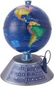 しゃべる地球儀 ドウシシャ パーフェクトグローブ GEOPEDIA NEXT ジオペディア ネクスト ドウシシャ 地球儀